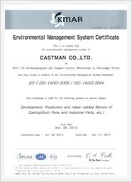 Castman ISO 14001