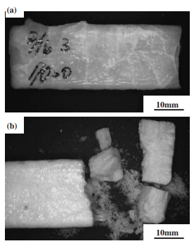 Fig. 3 Photographs of specimens at ambient temperature. (a) KCl–30 mol%NaCl. (b) K2CO3–50 mol% Na2CO3.